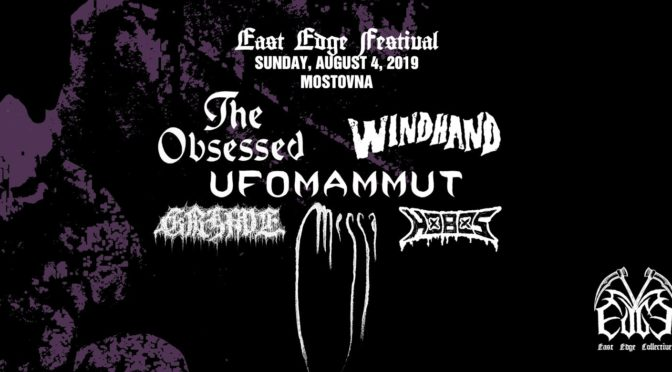 East Edge Fest: il 4 agosto a Nova Gorica con The Obsessed e Windhand